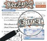 GOODDEST(初回生産限定盤・DVD付)