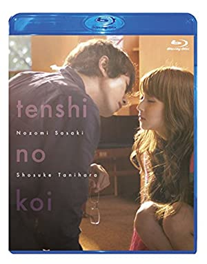 天使の恋 スペシャル・プライス [Blu-ray]