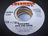 KOKOMO 45 RPM Rise and Shine / SAME