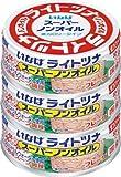 いなば ライトツナスーパーノンオイル 3缶P