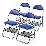 サンワダイレクト パイプ椅子 荷物置きネット付き 4脚セット 折りたたみイス ブルー 100-SNC037SBL