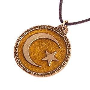 Crescent Moon and Star Yellow Enamel Pendant Necklace on Adjustable Natural Fiber Cord