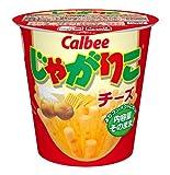 (お徳用ボックス) カルビー じゃがりこ チーズ 58g*12個