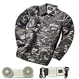 空調服 作業服 ブルゾン 空調服+リチウムセット グレー 迷彩 ブルー3サイズ選択可 (XL, 迷彩) (¥ 11,000)
