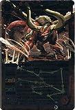 【バトルスピリッツ】 第12弾 星座編 月の咆哮 金牛龍神ドラゴニック・タウラス Xレア bs12-x01