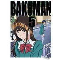 バクマン。5 Blu-ray 〈初回限定版〉 [Blu-ray]
