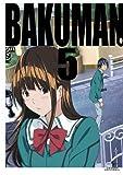 バクマン。 Blu-ray 05巻 初回限定版 5/25発売