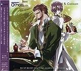 """セイント・ビースト外伝「Others~もうひとつの扉~」Saint Beast Coupling CD series""""Others""""#2 ジョエル&カナン"""