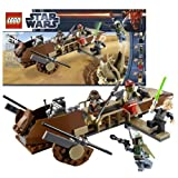 Lego Year 2012 Star Wars Series Vehicle Set #9496 - DESERT SKIFF With Retractable Plank Flick Missile And Weapons...