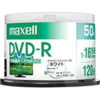 日立マクセル 録画用 DVD-R 標準120分 16倍速 CPRM プリンタブルホワイト 50枚スピンドルケース DRD120PWE.50SP