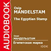 The Egyptian Stamp | [Osip Mandelstam]