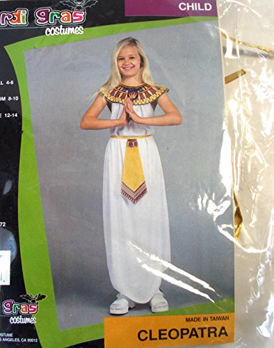 Cleopatra Child Costume Dress Girls 4-6 NIP