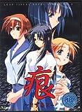 Leaf Visual Novel Series Vol.2 痕-きずあと-