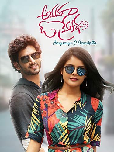 Anaganaga O Premakatha (Telugu) on Amazon Prime Video UK