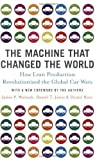 img - for The Machine That Changed the World of Womack, James P., Jones, Daniel T., Roos, Daniel New Edition on 31 March 2007 book / textbook / text book