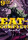 EAT?MAN COMPLETE EDITION(9)