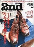 """「大人の服選びは""""クラフト感""""が絶対条件。」 2nd 7月号"""
