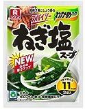 リケン わかめスープ スパイシーねぎ塩スープ 5.0g×3袋×10袋