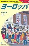 A01 地球の歩き方 ヨーロッパ 2013~ / 地球の歩き方編集室 のシリーズ情報を見る