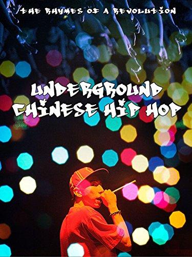 Underground Chinese Hip Hop on Amazon Prime Video UK