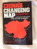 img - for China's Changing Map National and Regional Development, 1949-71 Completely Revis book / textbook / text book