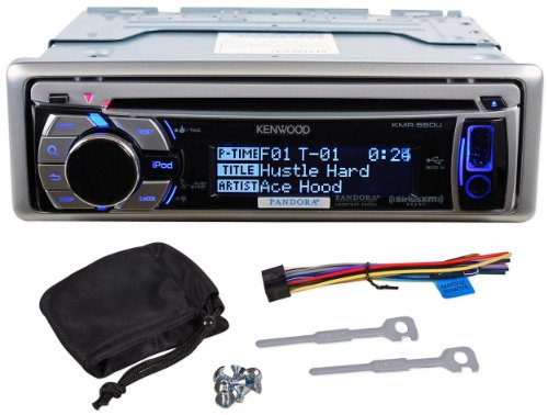 Kenwood Kmr-550U Single Din Marine Cd/Mp3 Receiver With Usb, Music Link, And Pandora App Control
