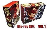 ���ʂ̔E�� �ԉe Blu�]ray BOX VOL.1 (���Y����) [Blu-ray]