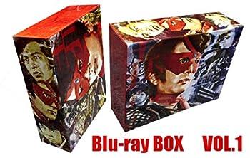 仮面の忍者 赤影 Blu‐ray BOX VOL.1 (初回生産限定) [Blu-ray]