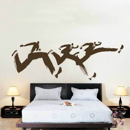 Abstract Runner Running Man Wall Sticker Decal Home Decor For Living Bed Room Bar Caf¨¦, Coffee