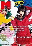 M girl 2012-13 AW ([テキスト])