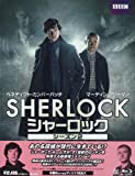 SHERLOCK/ 2 [Blu-ray]