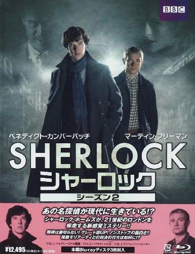 SHERLOCK/シャーロック シーズン2 [Blu-ray]