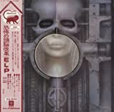 Emerson Lake & Palmer BRAIN SALAD SURGERY