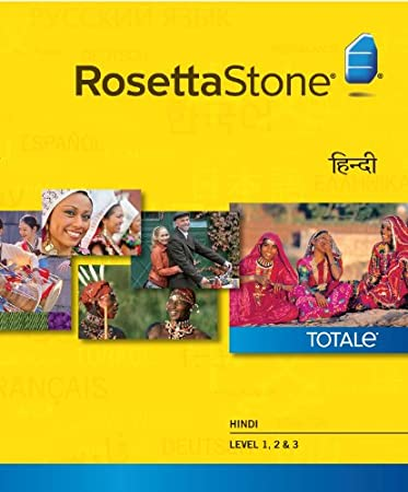 Rosetta Stone Hindi Level 1-3 Set for Mac [Download]