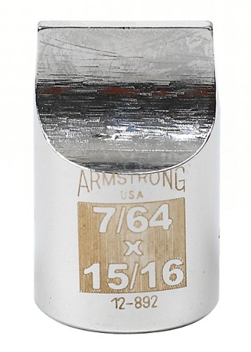 Armstrong 12-892 1/2-Inch Drive Screwdriver Drag 7/64-Inch X 15/16-Inch Link Socket