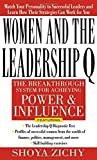 img - for Women and the Leadership Q: Revealing the Four Paths to Influence and Power by Zichy, Shoya 1st edition (2000) Hardcover book / textbook / text book