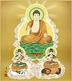 仏画 『阿弥陀三尊佛』 プリント(印刷)色紙絵