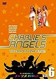 チャーリーズ・エンジェル コンプリート シーズン2 VOL.6[DVD]