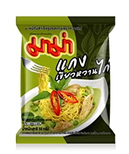 Instant Mama Noodles Thai Chicken Green Curry Flavor - Pack of 10
