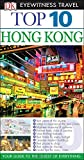 DK Eyewitness Travel Guide: Top 10 Hong Kong is your pocket guide to the very best of Hong Kong. Make the most of your trip to Hong Kong with our Top 10 Travel Guide, your guide to insider tips that will make your visit a success. Enjoy Hong ...