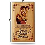 Presto Raksha Bandhan Gift Rakhi Gift Wooden Photo Frame By Engraving Process 7 X 4 Inch