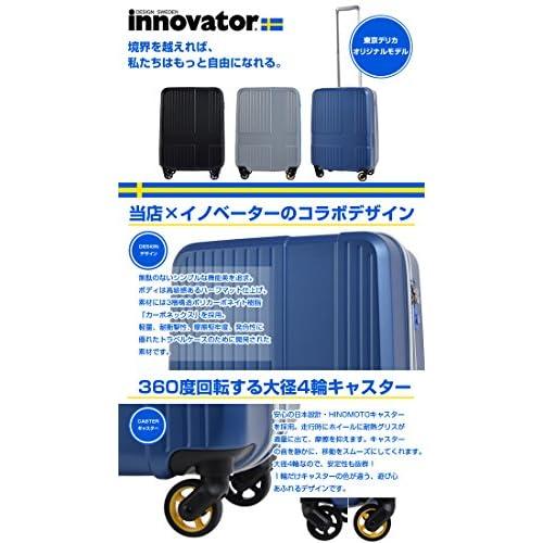 イノベーター キャリーケース スーツケース TSAロック 機内持ち込み可 ファスナータイプ 4輪 36L 2日 3日用 48.5cm ind920 アイスグレー