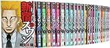 新宿スワン コミック 1-36巻セット (ヤングマガジンコミックス)