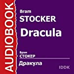 Dracula [Russian Edition] | Bram Stocker