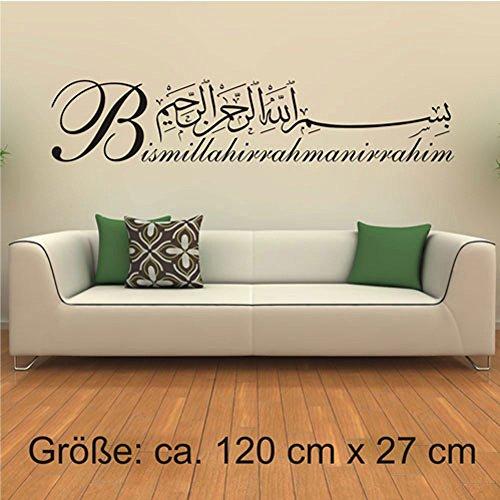 wandtattoo besmele islam allah bismillah aufkleber arabisch t rkiye istanbul schwarz. Black Bedroom Furniture Sets. Home Design Ideas