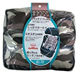 SAGISAKA(サギサカ) 幼児座席用 やさしいクッション 前用 迷彩 47243