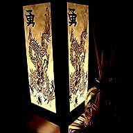 Chinese Dragon White Black Table Lamp…