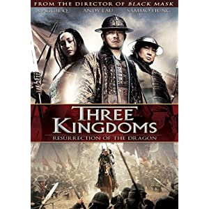 """ENTER TO WIN A DVD COPY OF """"THREE KINGDOMS - RESURRECTION OF THE DRAGON"""" 5"""