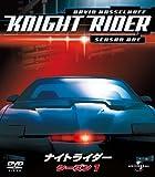 ナイトライダー シーズン 1 バリューパック [DVD]