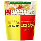 味の素 コンソメ 固形 30個入パウチ